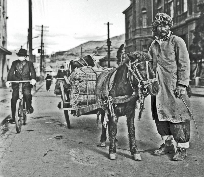Korean Transportation In 1945