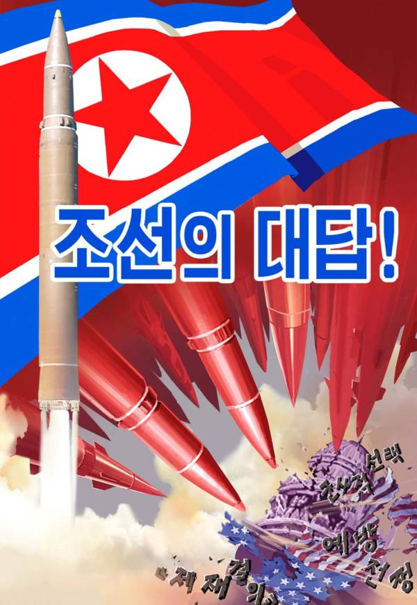 Missiles Pointed Nk Us