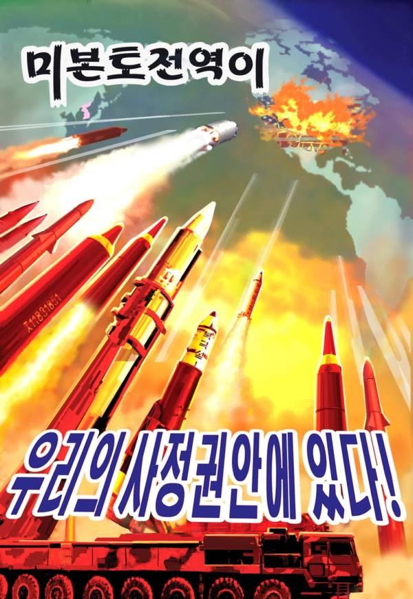 Missiles Us Nk 0propaganda