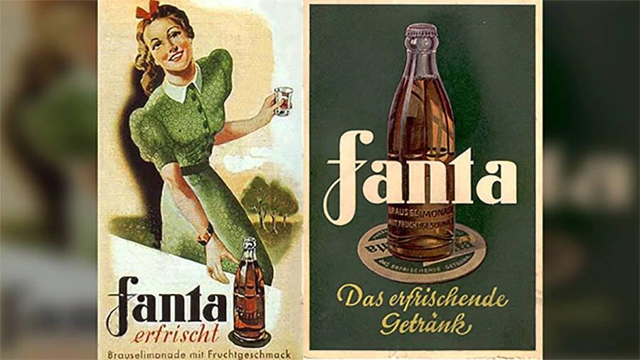 Fanta Coke Nazis