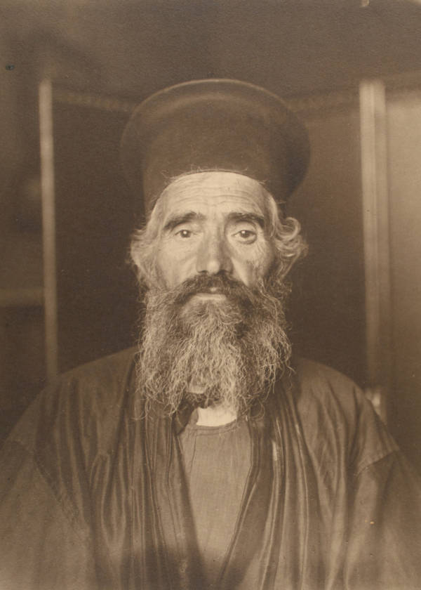 Greek Orthodox Priest Face