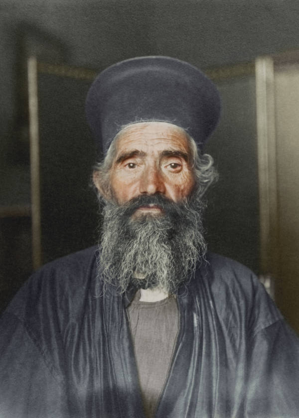 Greek Orthodox Priest Portrait