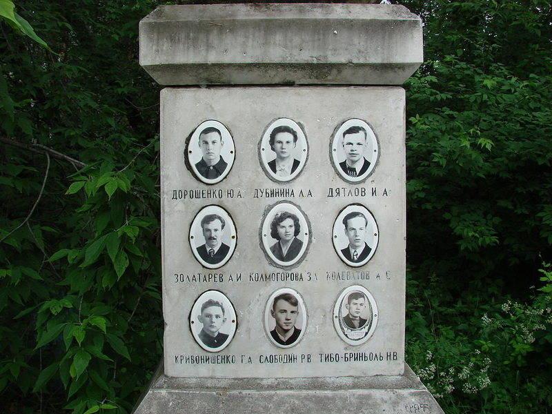 Pass Memorial