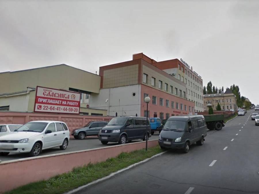 Slavyanka Konditerskaya Fabrika