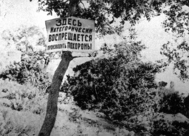 Digging Graves Is Forbidden