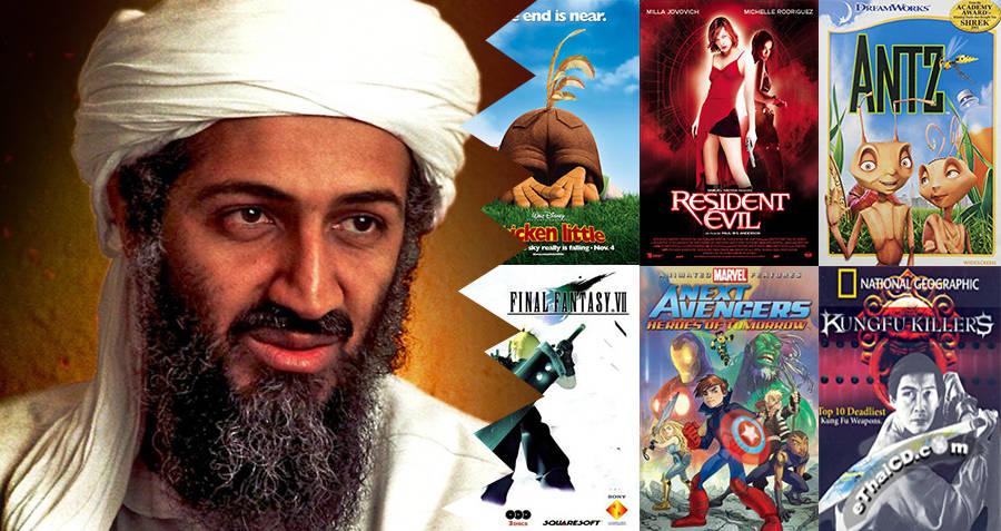 Osama Files Again