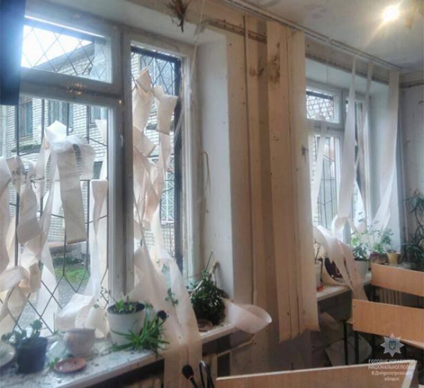 Ukraine Grenade Windows