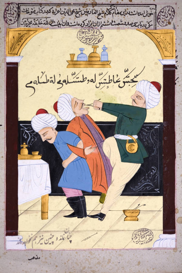 Iranian Dentist