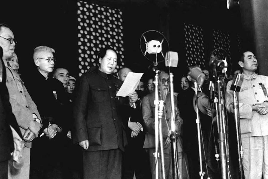 Mao Zedong Prc