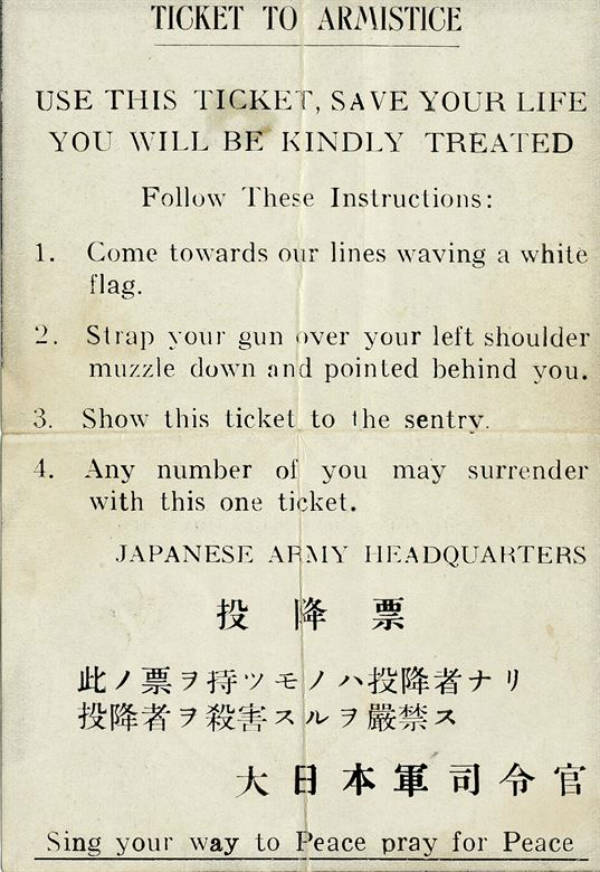 Surrender Ticket