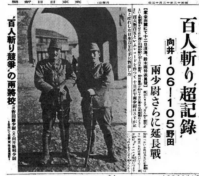 Japanese contest to kill 100 people article