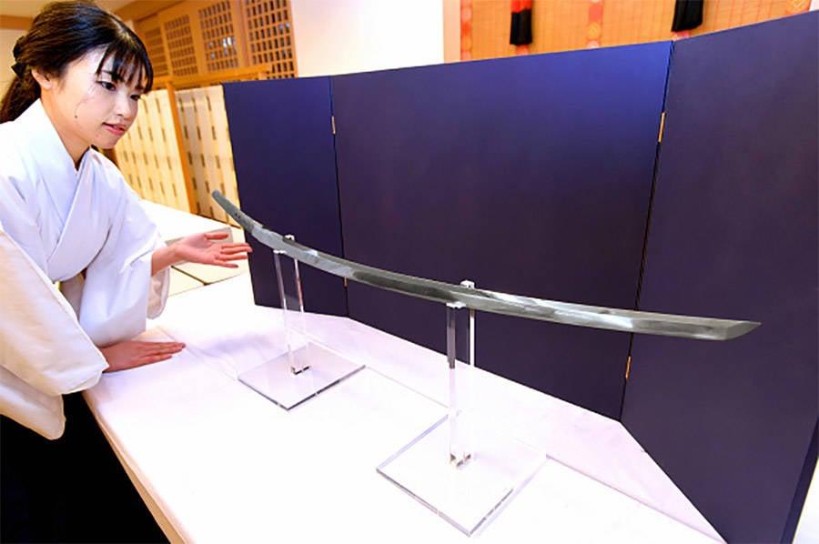 Full Kohoki Sword