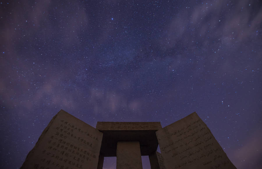Georgia Guidestones At Night