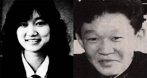 Junko Furuta Suffered Unimaginable Torture And Her Killers