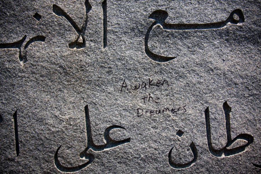 Text On Guidestones