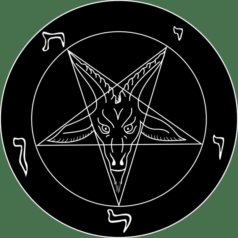 Church Of Satan Logo