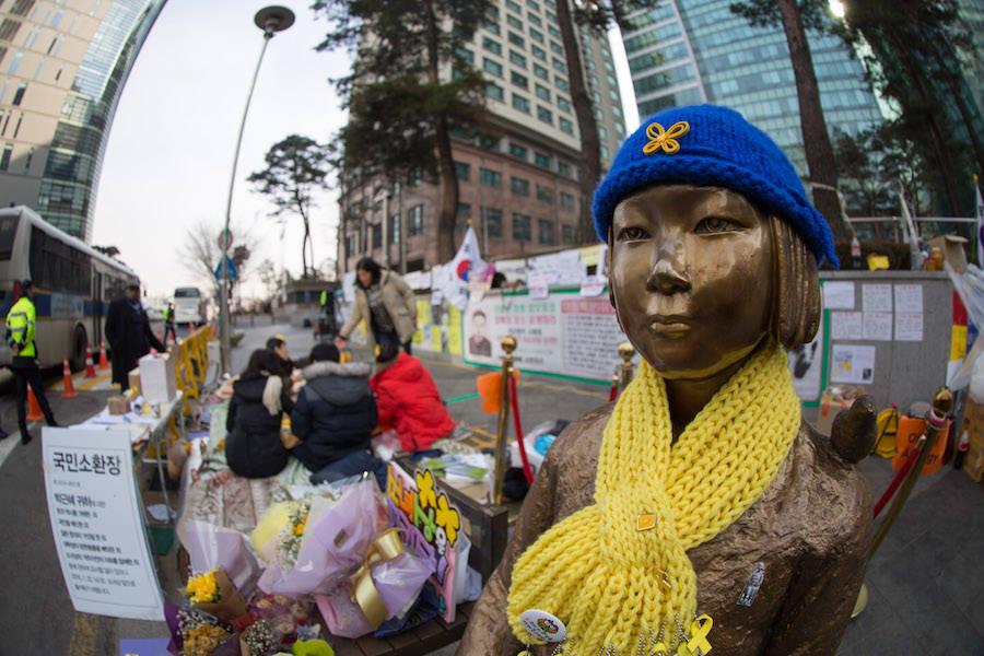Comfort Women Monument