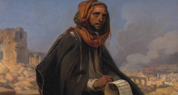 jeremiah-the-prophet-writing.jpg
