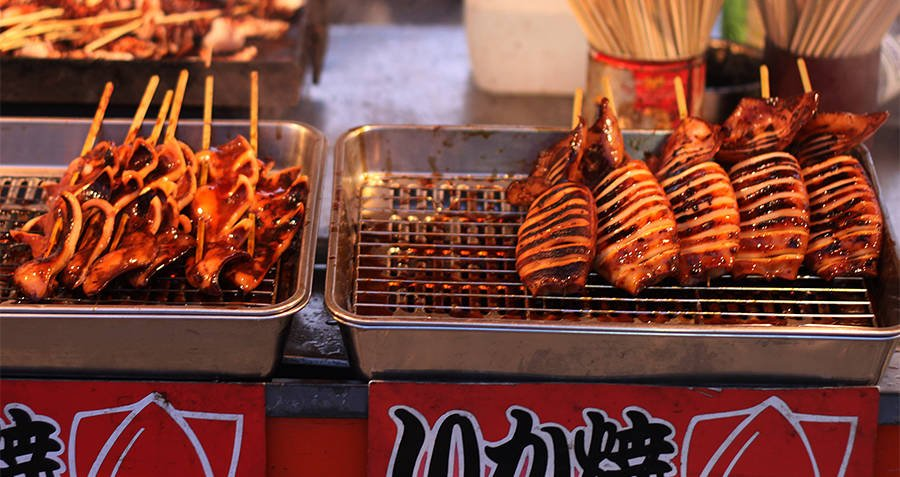 Street Meat