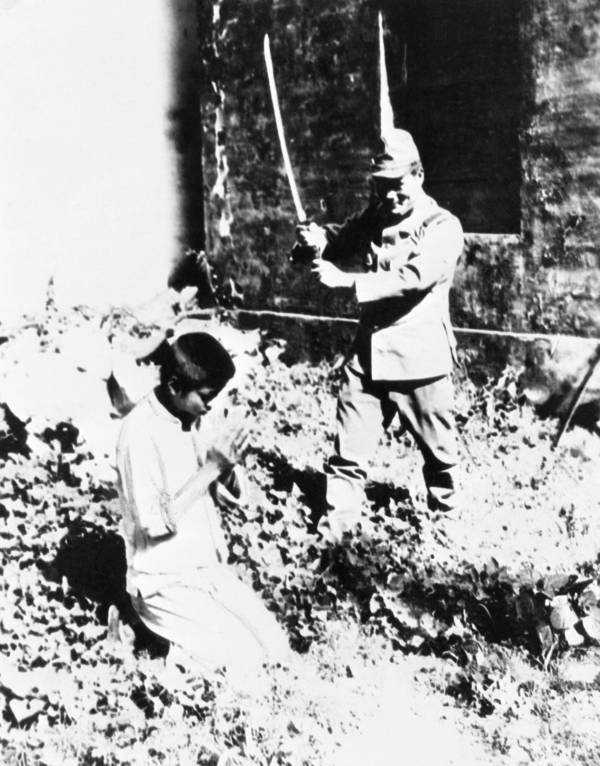 Decapitation Of Young Boy