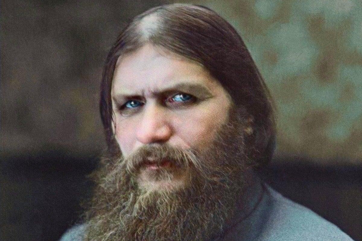 Grigori Rasputin Portrait