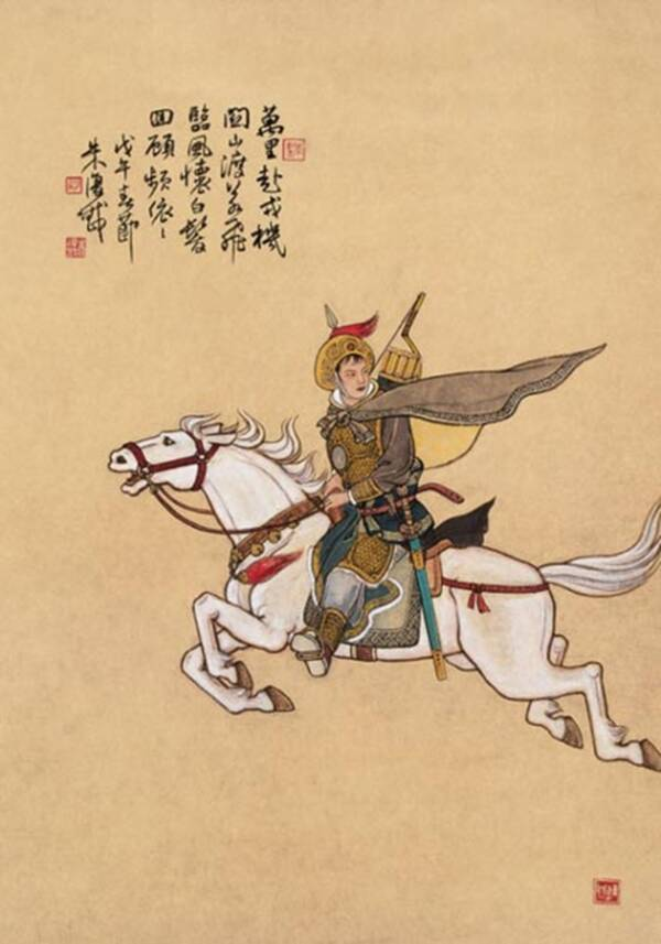 Hua Mulan Riding On Horse