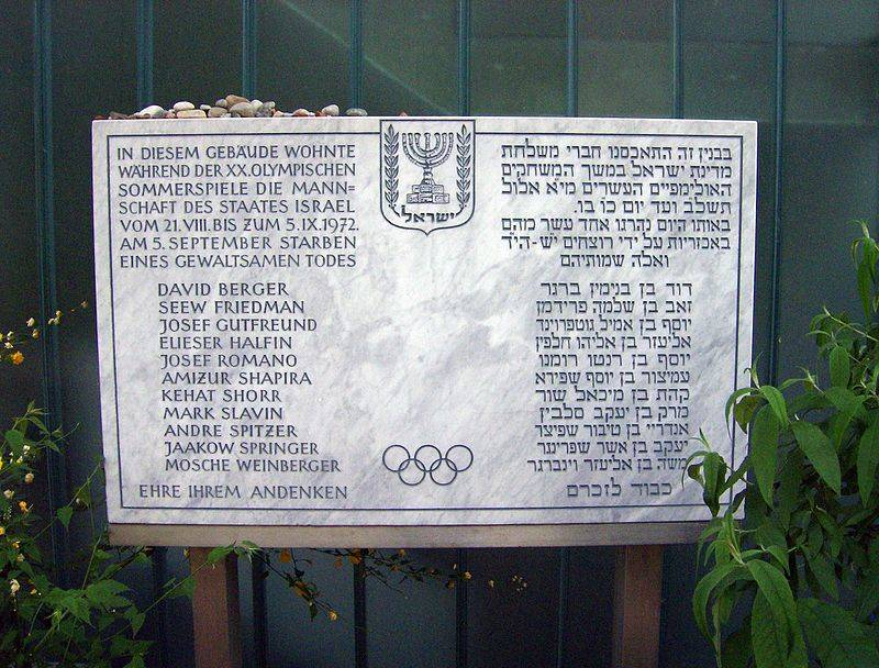 Munich Massacre Commemoration Plaque