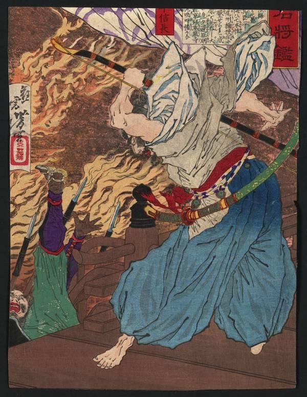 Oda Nobunaga In Battle