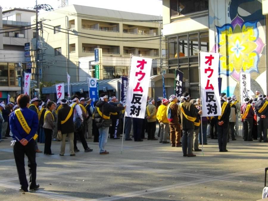 Anti Aum Shinrikyo Protest