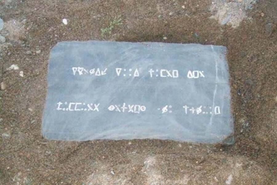 Oak Island Stone