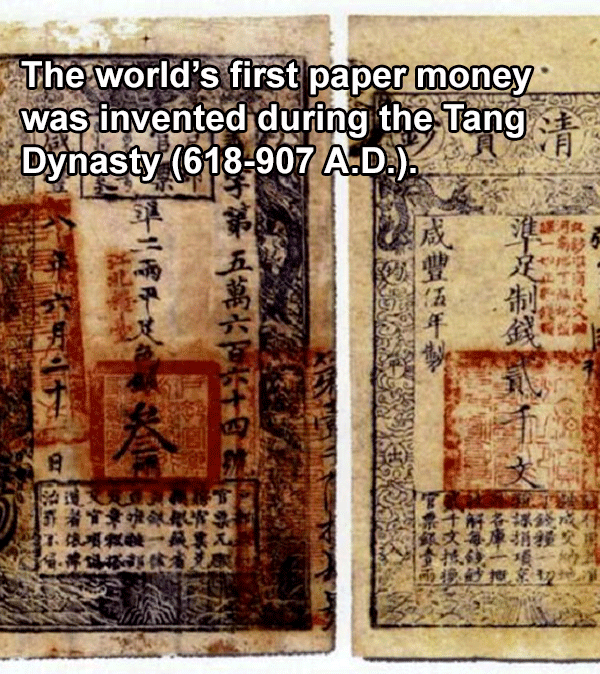 World's First Paper Money