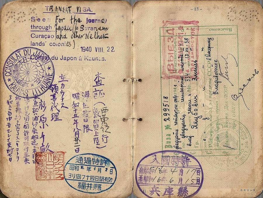 Sugihara Visa