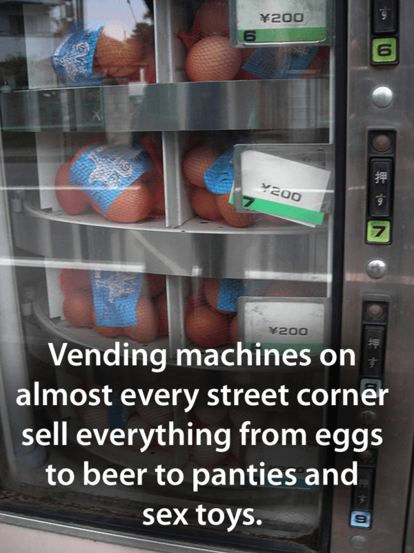 Interesting Facts About Japan Vending Machine