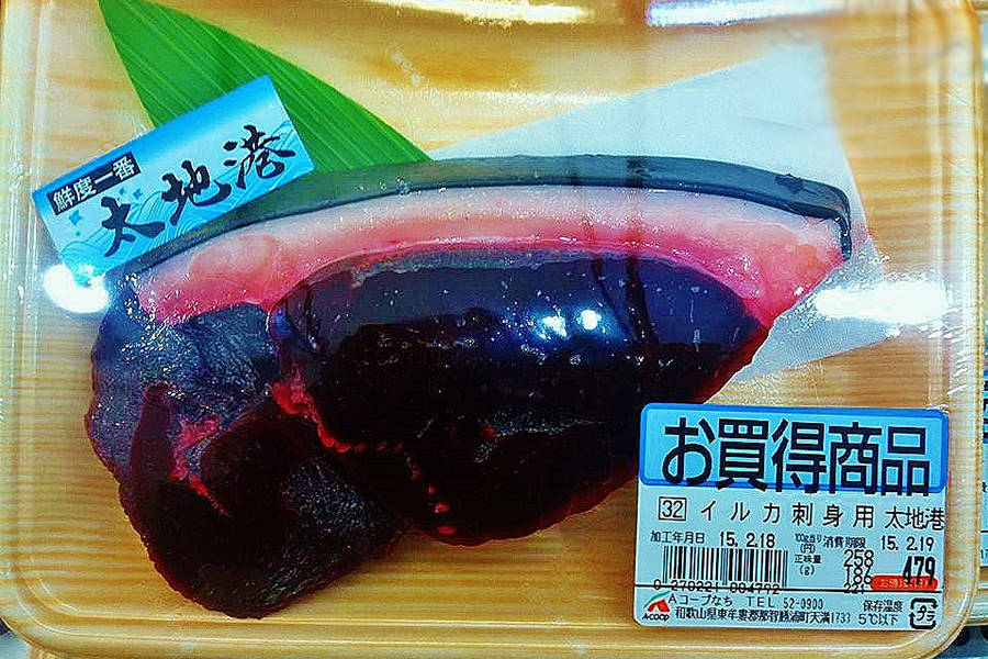 Fresh Dolphin Meat