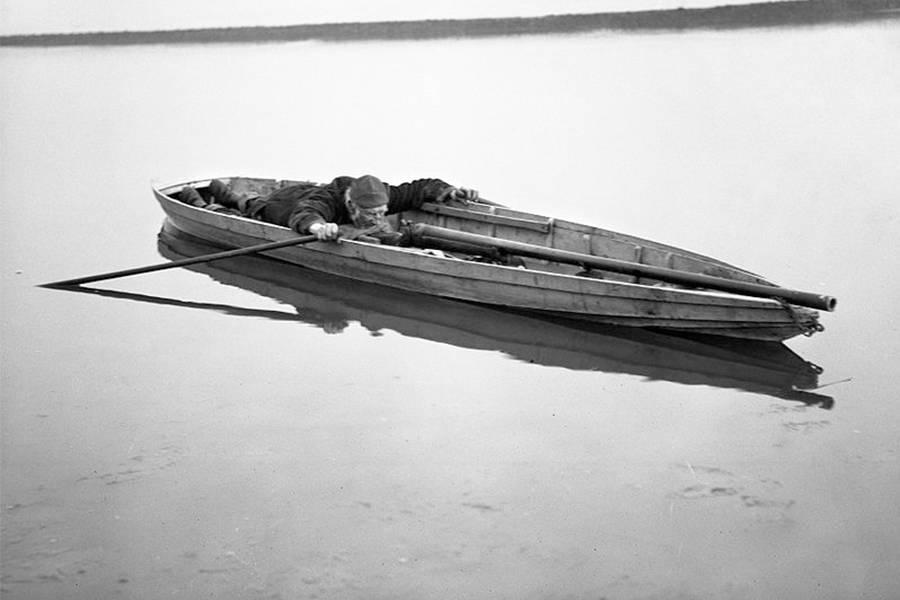 Punt Boat