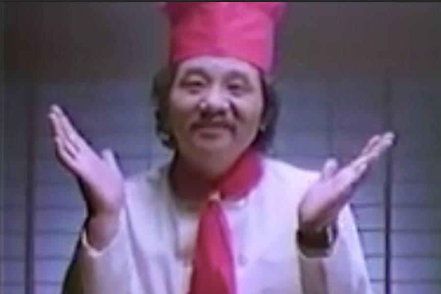Rocky Aoki Commercial