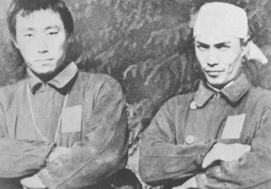 Sekio Nishina Hiroshi Kuroki