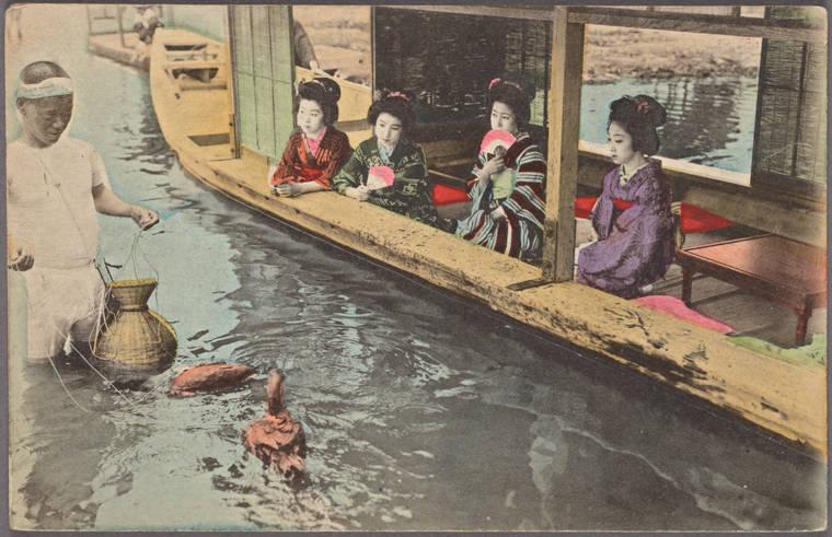 Maiko Watching Fisherman