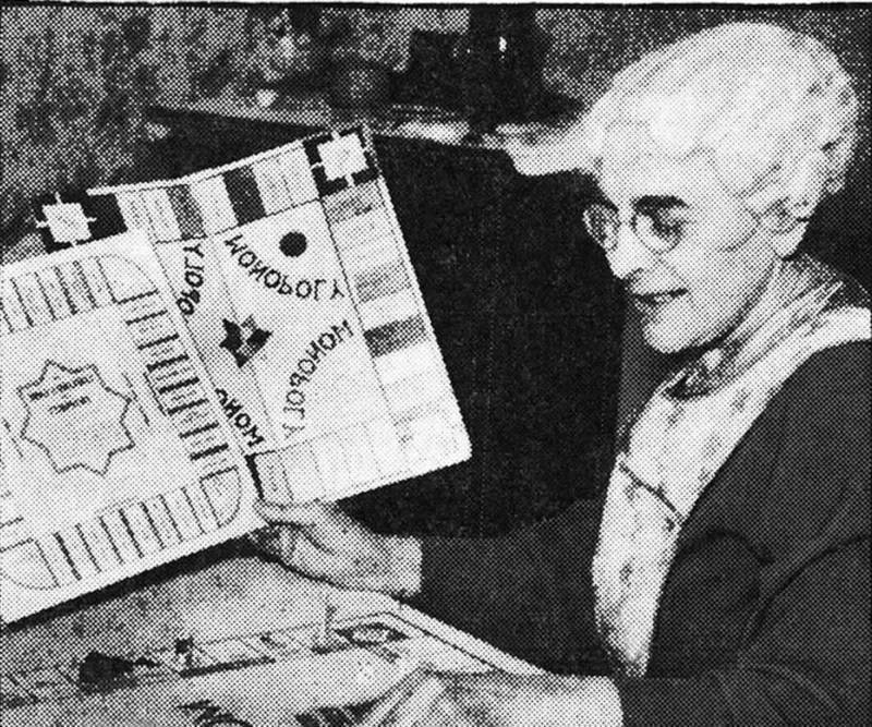 Elizabeth Magie Inventor Of Monopoly
