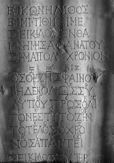 Seikilos Epitaph Notation