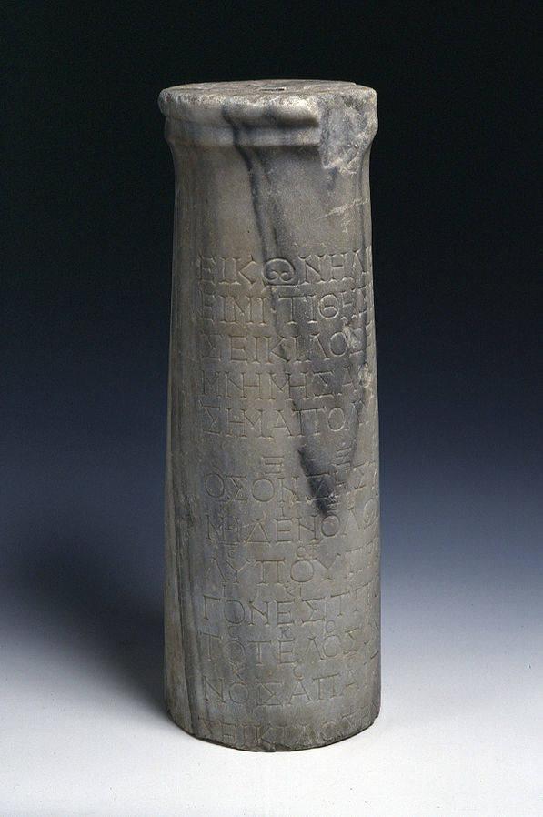 Seikilos Epitaph Stele