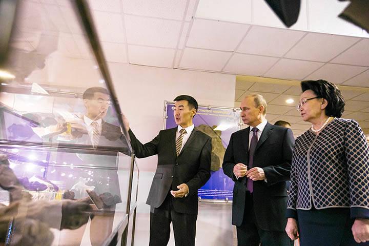 Putin At Nefu