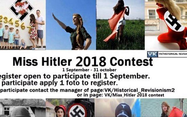 Miss Hitler Participants