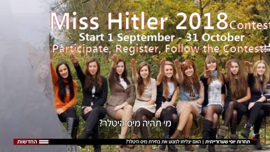 Miss Hitler
