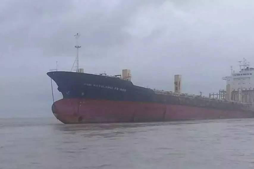 Myanmar Ship