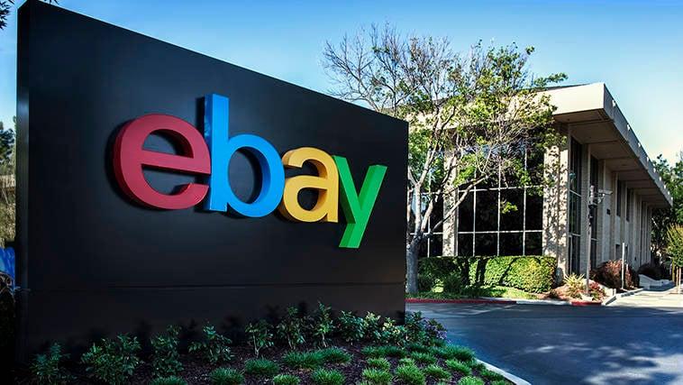 EBay_campus
