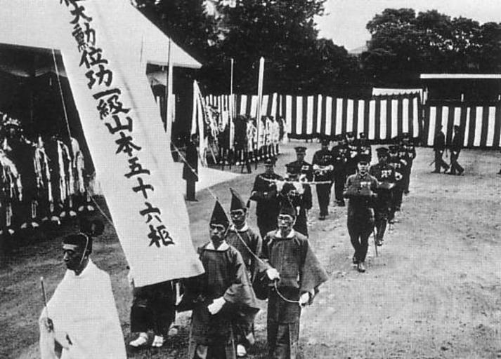 Funeral Of Yamamoto