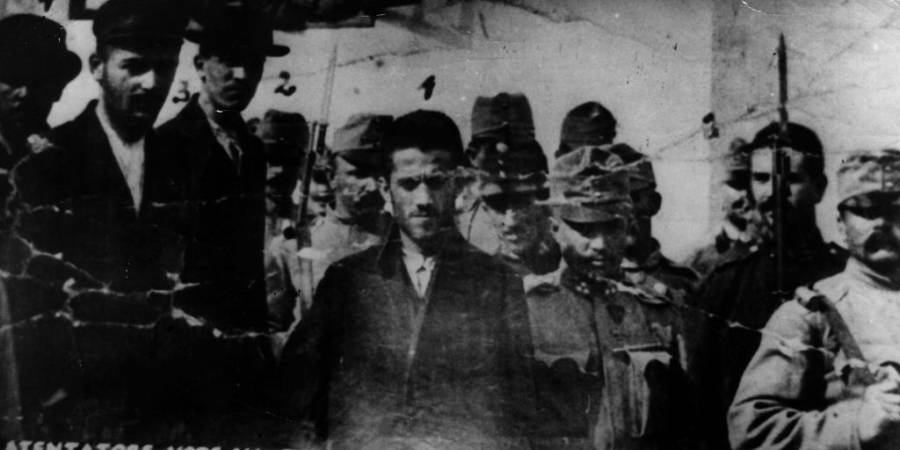 Gavrilo Princip Portrait