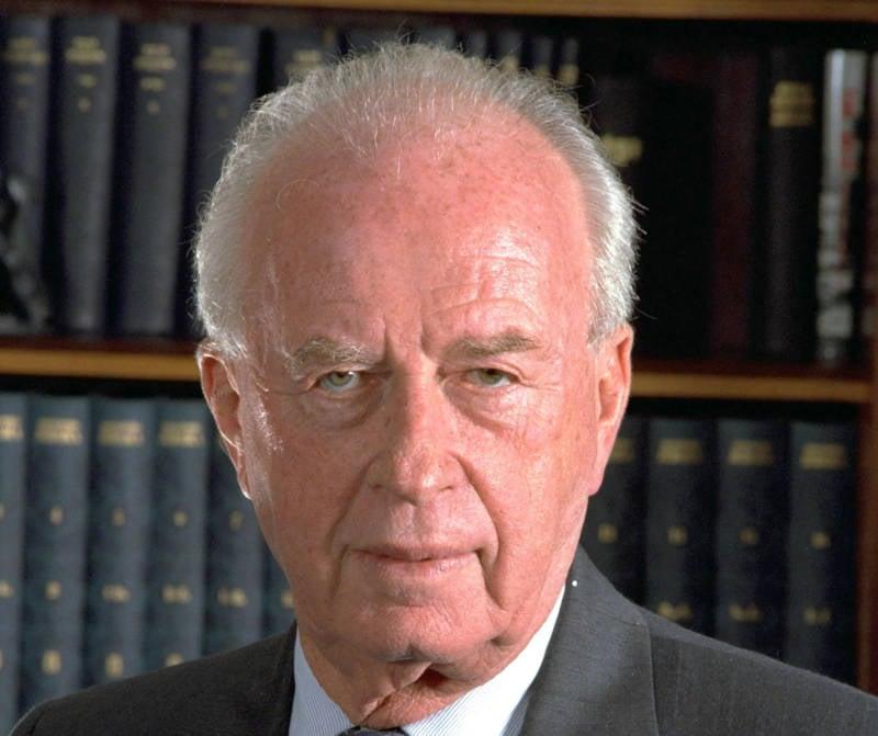 Prime Minister Yitzhak Rabin