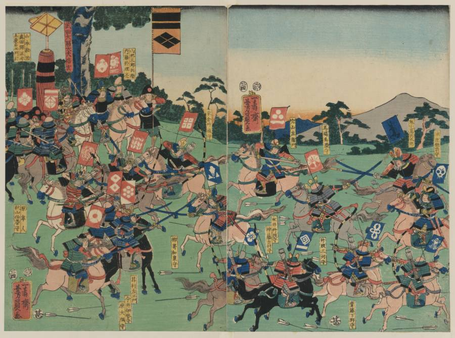 Samurai Battle